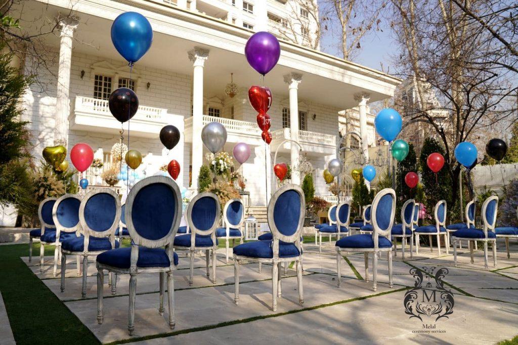 سالن برگزاری جشن تولد